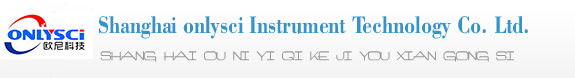 Shanghai onlysci Instrument Co., Ltd.